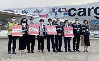 首批93萬劑BNT疫苗抵台 陳時中:滿滿感謝