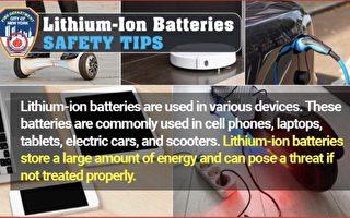 紐約市今年3起電動單車電池充電火災致死   充電需要注意什麼?