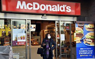 高龄93岁 日本麦当劳最老员工照轮夜班