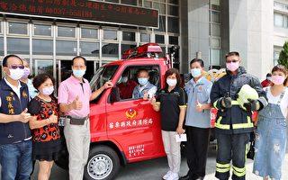 李模勤陳美嬌捐贈消防幫浦車、美式梯