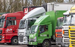 为啥英国半数货车司机坐拥驾照却不开车