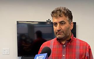 費城阿富汗移民講述妻子及五幼子逃離故事