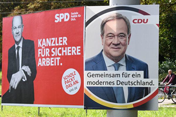 德國大選 主要黨派政見速覽