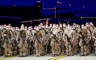 阿富汗危机示警 欧盟拟打造快速反应部队
