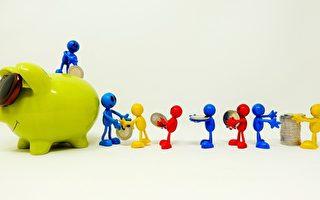 工资补贴新申请开始 8家企业因欺诈被举报