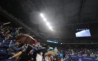 颶風艾達打亂美網部分賽事 室內球場下大雨