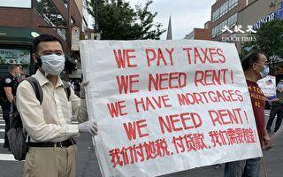 紐約禁逐令延期 華人房東申請租金補助者少