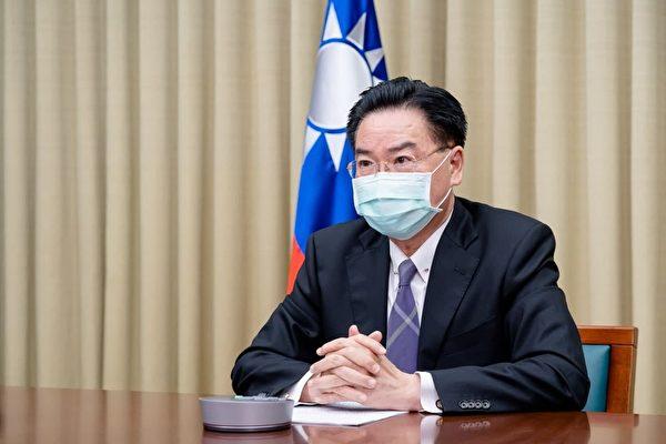 吳釗燮:中共文攻武嚇日增 退讓不會帶來和平