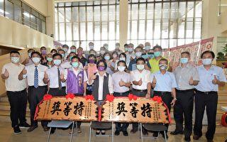 彰县蜂蜜品质优良 25蜂农名占鳌头
