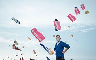 「微解風」週末登場 看風箏逛市集一次滿足
