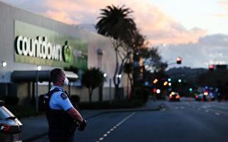 新西蘭突發恐襲 男子持刀砍傷6人被警方擊斃