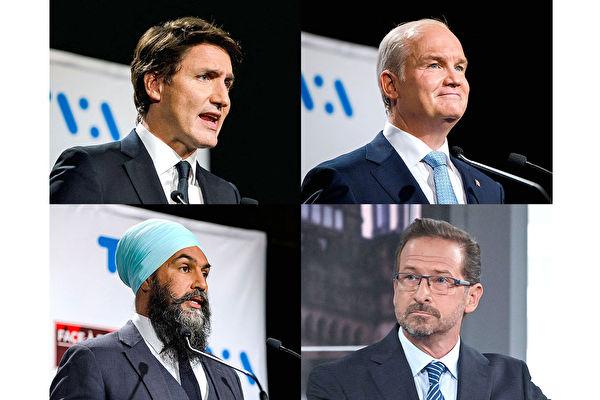 加國大選首場電視辯論在蒙特利爾舉行