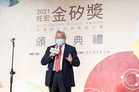 旺宏教育基金會董事長吳敏求表示,樂見四年前所提出的Memory Centric概念導入學術研究。