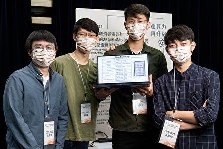 清華大學團隊作品「適用於AI邊緣設備具有11.91到195.7 TOPSW 的22奈米4Mb 8位元精度可變電阻式記憶體內運算晶片」榮獲設計組銅獎。