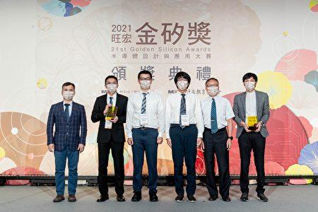 台灣大學團隊作品「使用電荷運算機制之記憶體內運算之靜態隨機存取記憶體」獲得設計組銅獎。