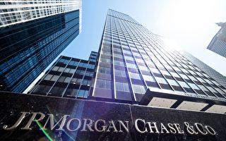 中企遭嚴打 摩根大通示警:中資股現在風險過大