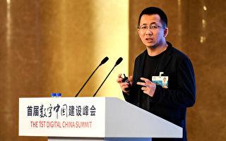 中國富豪狂捐錢響應「共同富裕」 日媒:因為恐懼