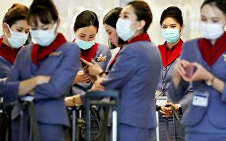 台机师突破性感染增2例 工会吁高风险场站暂停派飞