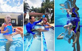 教練絕佳游泳技巧 讓最緊張的孩子克服恐懼
