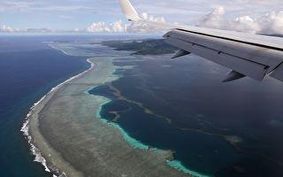 拒中企介入 美資助太平洋海底光纜建設