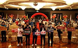 74名体育有功人员 谢宗庭陈映竹获杰出选手