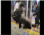 西安地鐵保安拖拽女子事件新進展 再引爆輿論