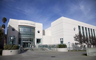 加州社区大学财政援助诈骗引联邦发警告
