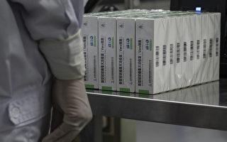 纽MIQ员工接种的是中国疫苗 表示工作不便