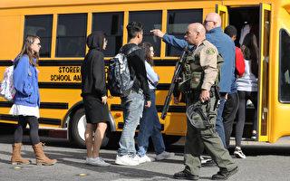 洛市Santee高中外圍爆槍擊 一學生受傷