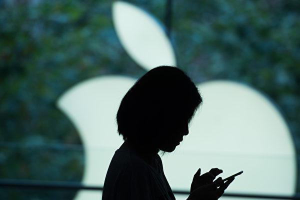 Apple出现零点击漏洞 紧急发布安全更新
