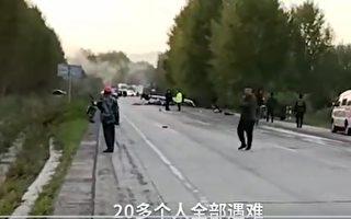 黑龍江一掛車和拖拉機相撞 至少15死