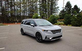 车评:Minivan与SUV的混合体  2022 Kia Carnival SX