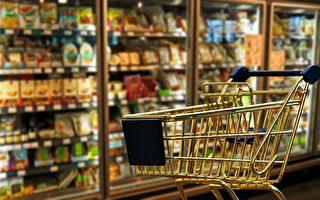 此次封锁前两周 纽消费者支出降幅超三成