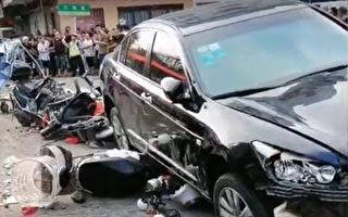 浙江溫嶺一轎車衝進菜市場撞人 逾十人受傷