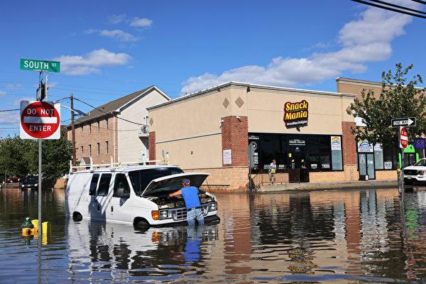 艾达飓风重创新泽西州 死亡27人