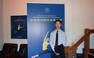 頂級賽事純淨美好 中國古典舞大賽觀眾深受啟發