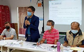蔡适应:壮观台北、美之国高地供水将改善