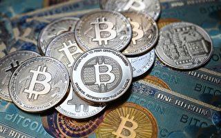 中共宣布虚拟货币交易非法 比特币股价大跌