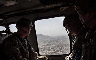 【名家專欄】從阿富汗撤軍 誰得益?