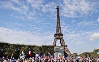 【疫情9.5】法國逾14萬人抗議健康通行證