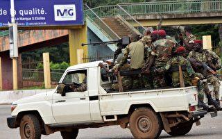 政變?幾內亞軍人宣布解散政府 逮捕總統