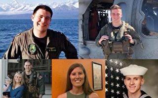 美軍海軍公布直升機墜毀中遇難的5人名單