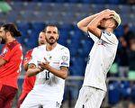 世預賽:意大利創不敗紀錄 德國隊強勢回歸