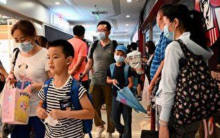 北京補教業白名單出台 機構必須為非營利性
