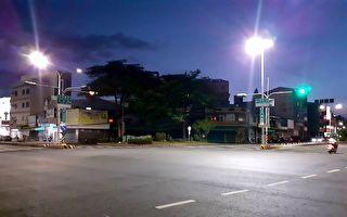 嘉市府強化14處大型路口夜間照明