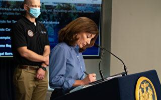 霍楚簽署重大災害聲明請求 助紐約災後重建
