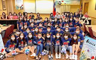 僑教中心舉辦青年志工培訓  僑界精英授課