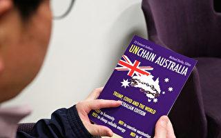 揭中共渗透 西澳发行新书《解开澳洲的枷锁》
