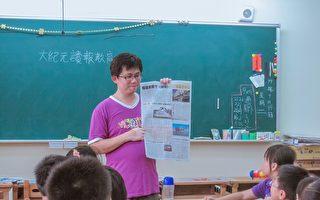 一份讓您享受「五福臨門」歡喜悅讀的報紙