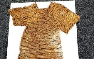 罕見的中世紀鎧甲在愛爾蘭出土 距今800年